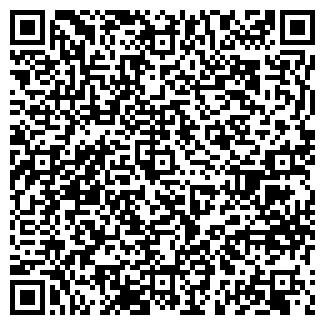 QR-код с контактной информацией организации ООО Ультимет