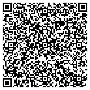 """QR-код с контактной информацией организации ООО """"Ультимет"""""""