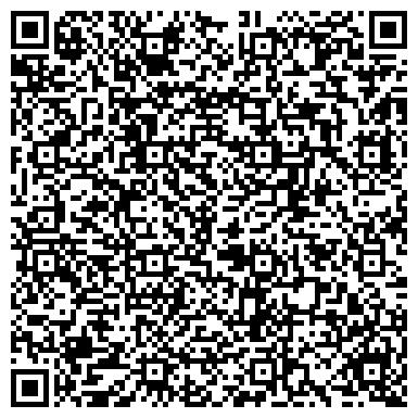 """QR-код с контактной информацией организации ООО Юридическая фирма """" Ас-Трея """""""
