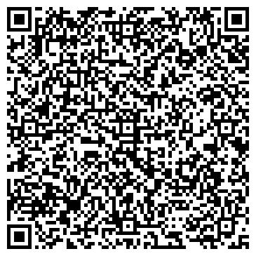 """QR-код с контактной информацией организации ООО """" Преображение"""""""