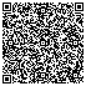 QR-код с контактной информацией организации СХОЖДЕНИЕ