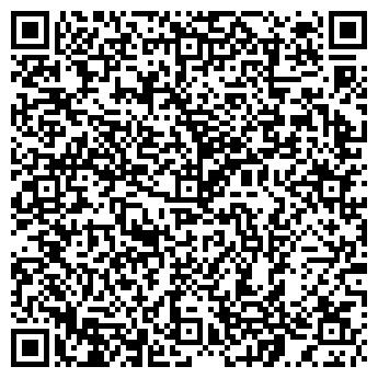 """QR-код с контактной информацией организации ООО """" Элбгамбра"""""""