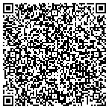 """QR-код с контактной информацией организации ООО """"БизнесПрактик"""""""