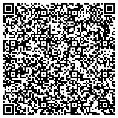 """QR-код с контактной информацией организации ФЛП """" Light Start Agent"""""""