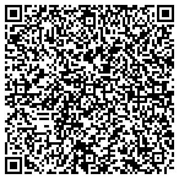 """QR-код с контактной информацией организации ООО """" Бизнес Лайн"""""""