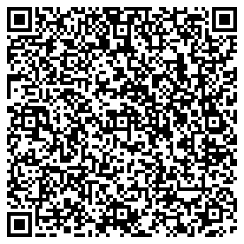 """QR-код с контактной информацией организации """" Arhproekt"""""""