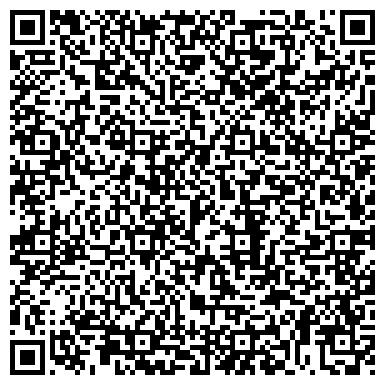 """QR-код с контактной информацией организации ООО Центр юридических услуг """" Де-факто"""""""
