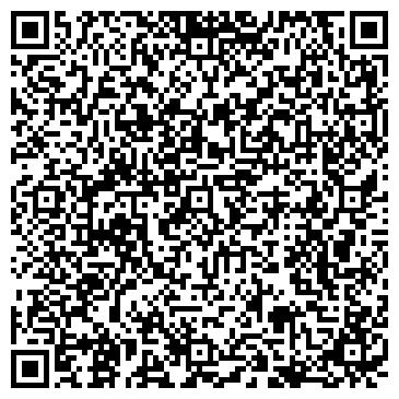 """QR-код с контактной информацией организации """"Рахман Группа"""""""