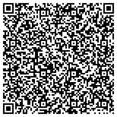 """QR-код с контактной информацией организации ООО """"Балаковский завод резиновых смесей и изделий"""""""