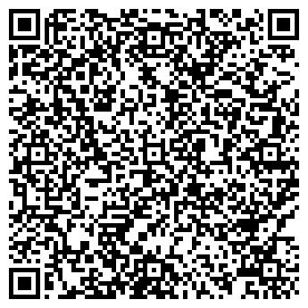 """QR-код с контактной информацией организации ООО """" Павлис"""""""