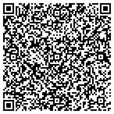 """QR-код с контактной информацией организации ООО ТД  """"КрепИнструмент"""""""