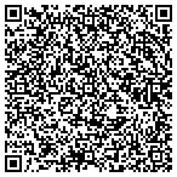 """QR-код с контактной информацией организации ЧП  """"Рева"""""""