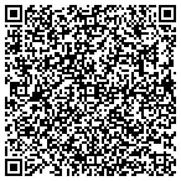 QR-код с контактной информацией организации ДЕТСКИЙ САД № 2255