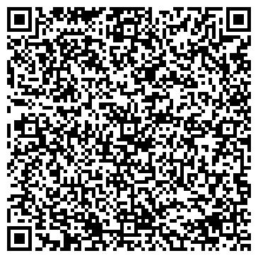 """QR-код с контактной информацией организации ТОО """"DAN ART прогресс"""""""