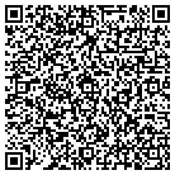 """QR-код с контактной информацией организации ФЛП """"PrintTex"""""""