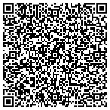 """QR-код с контактной информацией организации ООО """"АКВАХИМ"""""""