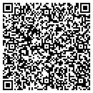 QR-код с контактной информацией организации ИП Ar NUVO