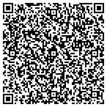 QR-код с контактной информацией организации ООО ТРОВЕЛЬ