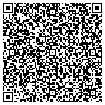 """QR-код с контактной информацией организации ОсОО """"Бишкеке метал пекеджин"""""""