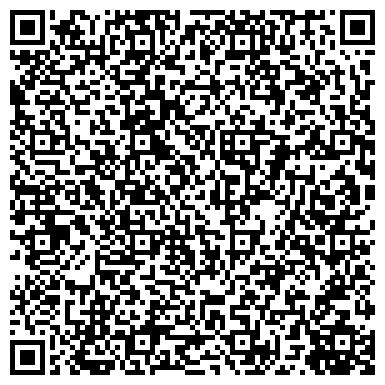 """QR-код с контактной информацией организации ООО """"Архитектурно-конструкторское бюро"""""""