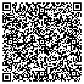 """QR-код с контактной информацией организации ООО """"АКОВА-ЭСМ"""""""