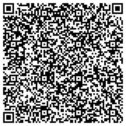 """QR-код с контактной информацией организации ООО """"Аудиторский и бухгалтерский стандарт"""""""