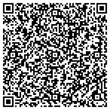 """QR-код с контактной информацией организации ООО """"Intui.travel"""""""