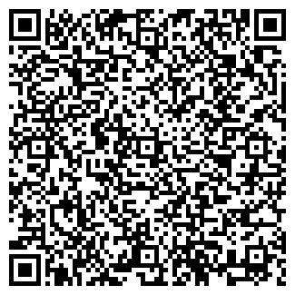 """QR-код с контактной информацией организации ООО """"Фармхим"""""""