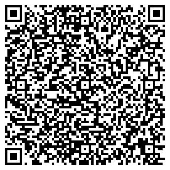 QR-код с контактной информацией организации Бн