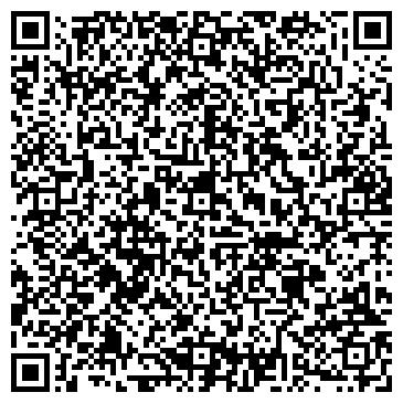 QR-код с контактной информацией организации ФЛП Каминные Традиции