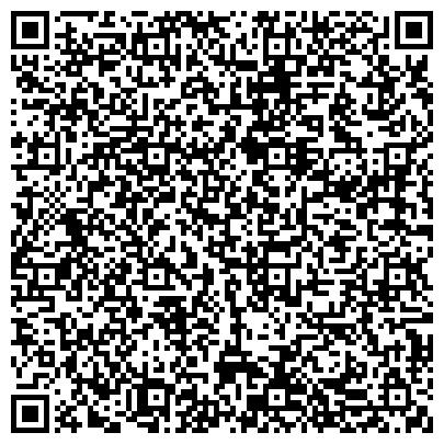"""QR-код с контактной информацией организации ООО Строительная Компания """"Московская Реконструкция"""""""
