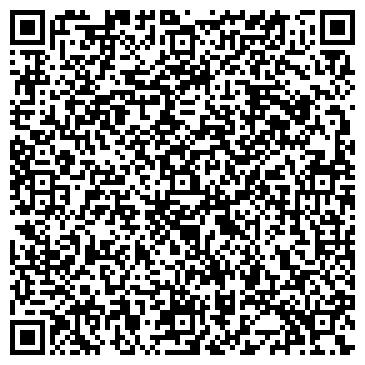 QR-код с контактной информацией организации ООО Альянс-Интер МКД