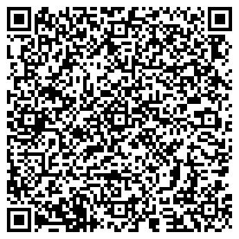 QR-код с контактной информацией организации ООО БрокСтар