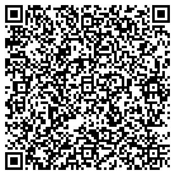 QR-код с контактной информацией организации ИП ИП Поге