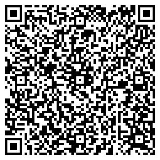 QR-код с контактной информацией организации ИНВИТРО