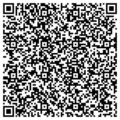 """QR-код с контактной информацией организации ООО """"АВТО-ШАНС XXI ВЕК"""""""