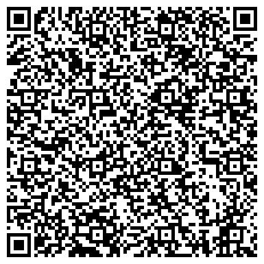 QR-код с контактной информацией организации ЧАО «Волчеяровский карьер»