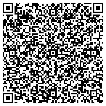QR-код с контактной информацией организации ДЕТСКИЙ САД № 353