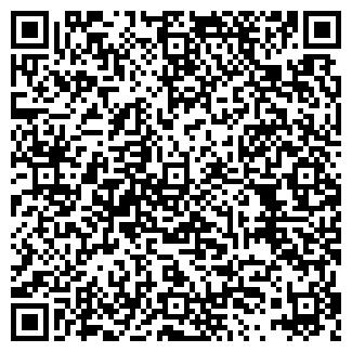 QR-код с контактной информацией организации ООО ПраймВеда