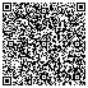 QR-код с контактной информацией организации ООО ДМ АДВАНС