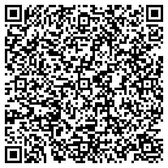 """QR-код с контактной информацией организации ООО """"Пласт"""""""