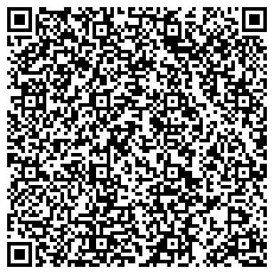 """QR-код с контактной информацией организации ООО Студия дизайна """"Акцент"""""""