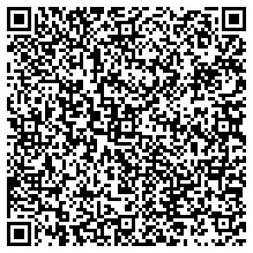 QR-код с контактной информацией организации ООО КомпроМисс