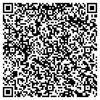 """QR-код с контактной информацией организации ОсОО """"ЛЮКС СЕМЬ"""" Рекламная компания"""