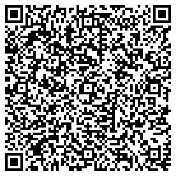 """QR-код с контактной информацией организации ООО Кондитерская студия """"Знак вкуса"""""""