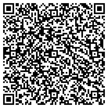 QR-код с контактной информацией организации ОсОО TESICOM