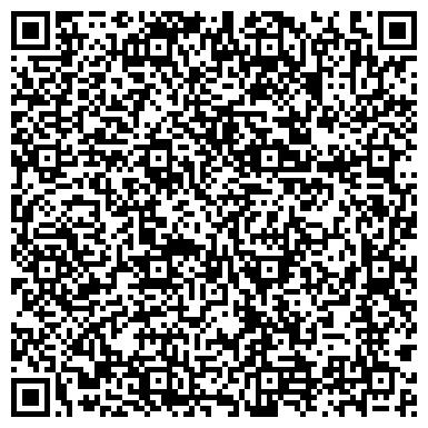 QR-код с контактной информацией организации частное предприятие Антикризисный управляющий