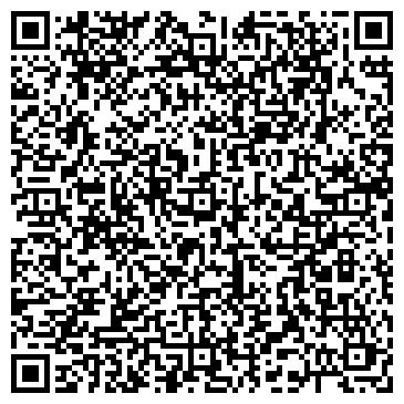 """QR-код с контактной информацией организации ТОО """"Эксперт ВП"""" ТОО"""
