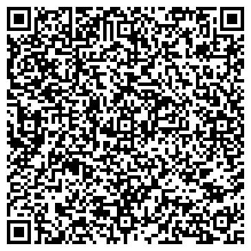 """QR-код с контактной информацией организации ТОО """"АрхСтройцентр"""""""