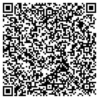QR-код с контактной информацией организации ЧП Пакстар